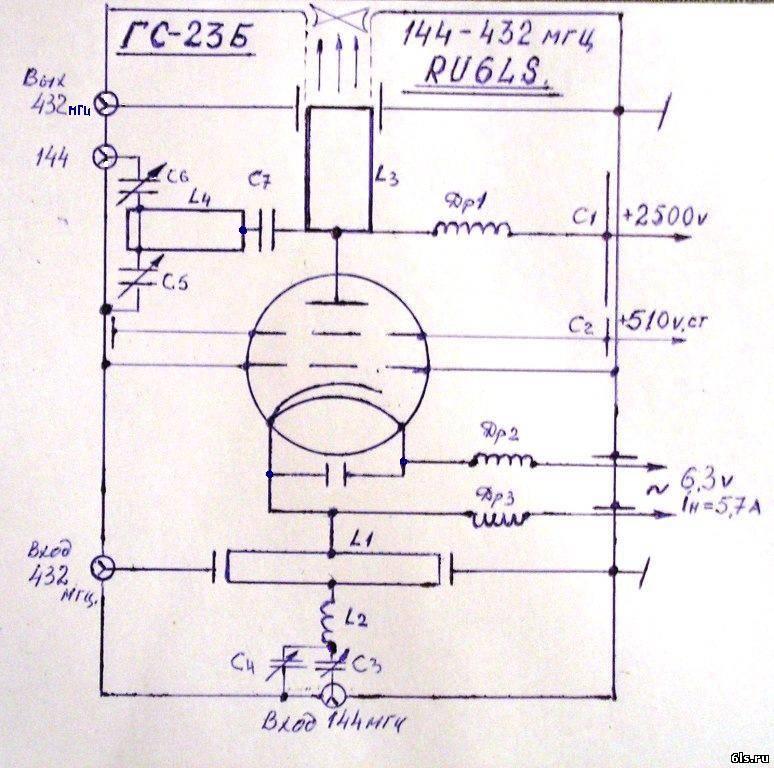 Схема ГС-23Б.